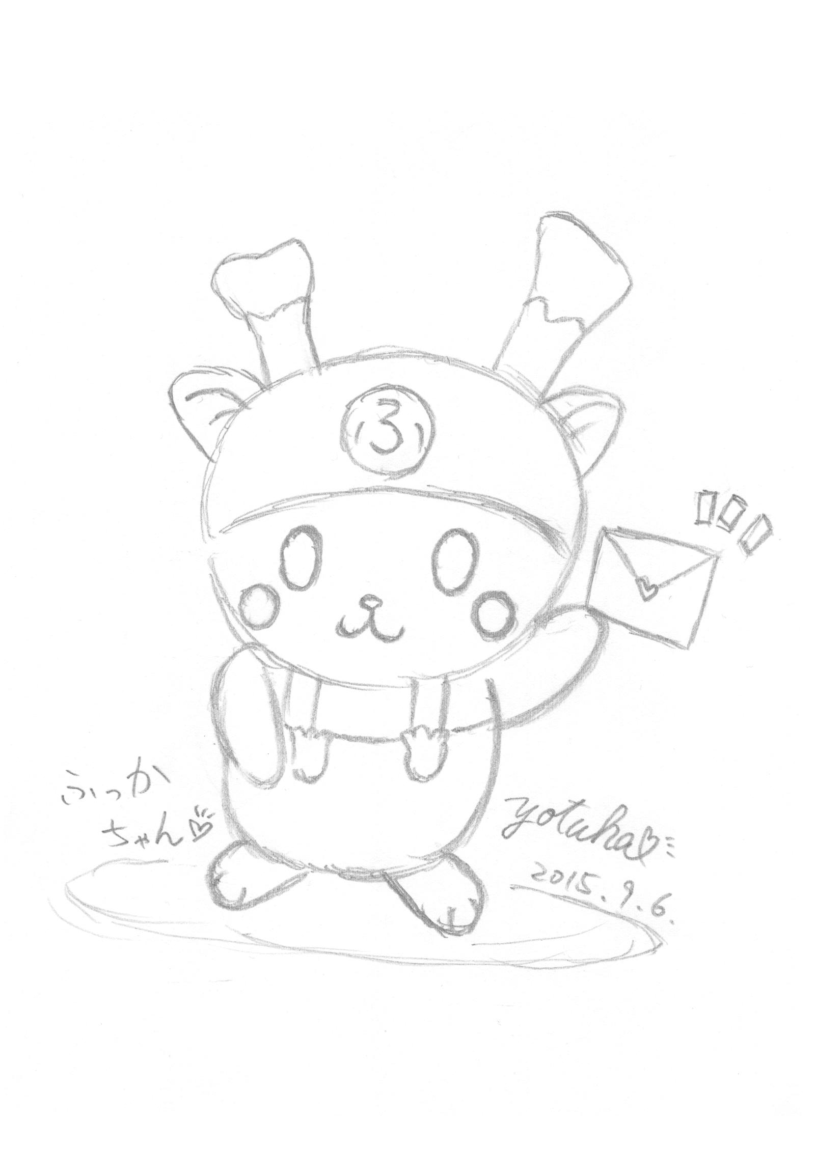 20150906_fukkachan.jpg