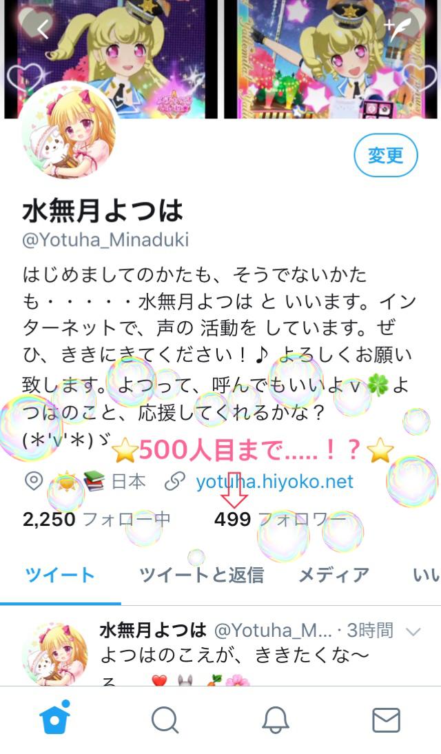 IMG_2906-yotuha.jpg