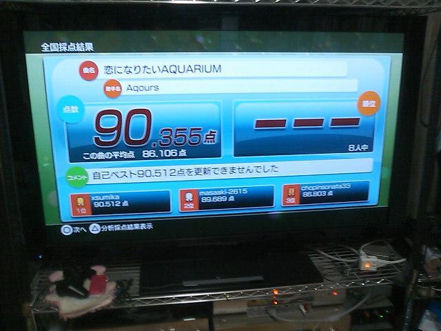 SN3I2002.JPG
