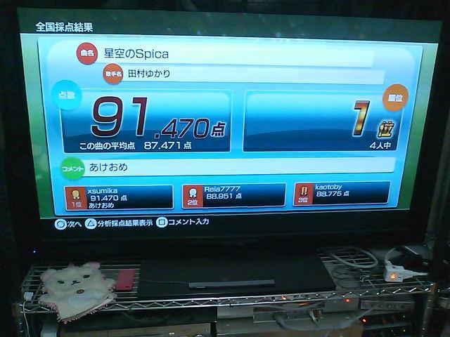 kotosi-hatu-1i-sono3-20150111-yotuha.JPG